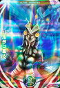 ウルトラマンフュージョンファイト/4弾/4-046 バルタン星人 R