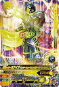 ガンバライジング/ガシャットヘンシン3弾/G3-013 仮面ライダースナイプ ハンターシューティングゲーマー レベル5 SR
