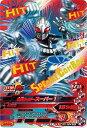 ガンバライジング/ガシャットヘンシン3弾/G3-064 仮面ライダースーパー1 CP