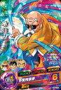 ドラゴンボールヒーローズGDM04弾/HGD4-10 亀仙人 C