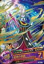 ドラゴンボールヒーローズGDM04弾/HGD4-41 ウイス R