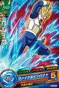 ドラゴンボールヒーローズ/GDPBC3-004 ベジータ