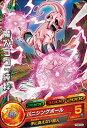 ドラゴンボールヒーローズ/HUM3-23 HUM3-23 魔人ブウ:純粋