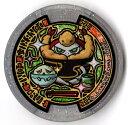 妖怪メダルU stage1/ドンブリーズカムトゥルー【ホロ】【うたメダル】