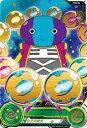 スーパードラゴンボールヒーローズ PBS-04 全王