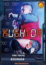 フルアヘッドで買える「キングオブプロレスリング第12弾/BT12-034/C/KUSHIDA/TIME TRAVEL」の画像です。価格は20円になります。