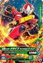 ガンバライジング/プロモーション PD-033 仮面ライダードライブ タイプスピード スパイク【一番くじぷち】