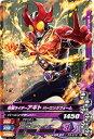 ガンバライジングナイスドライブ第3弾/D3弾/D3-018 仮面ライダーアギト バーニングフォーム R