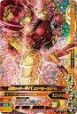 ガンバライジングナイスドライブ第3弾/D3弾/D3-026 仮面ライダーキバ エンペラーフォーム SR
