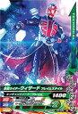 ガンバライジングナイスドライブ第3弾/D3弾/D3-032 仮面ライダーウィザード フレイムスタイル N