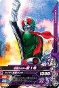 ガンバライジングナイスドライブ第3弾/D3弾/D3-036 仮面ライダー新1号 N