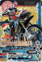 ガンバライジングナイスドライブ第3弾/D3弾/D3-050 仮面ライダーウィザード フレイムスタイル CP