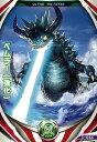 ウルトラマンフュージョンファイト/3弾/3-046 ベムラー(強化) N
