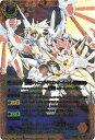 【バトルスピリッツ ソードアイズDVD-BOX】BS23-X01 龍輝神シャイニング・ドラゴン・オーバーレイ X [2014]