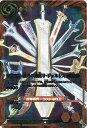 【バトルスピリッツ ソードアイズDVD-BOX】X13-12 裁きの神剣リ・ジェネシス X [2014]