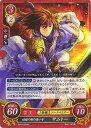 ファイアーエムブレム0/ブースターパック第4弾/B04-033 HN 必殺の剣の使い手 サムトー