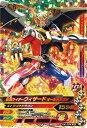 ガンバライジング/バッチリカイガン4弾/K4-039 仮面ライダーウィザード オールドラゴン SR