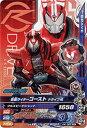 ガンバライジング/バッチリカイガン4弾/K4-068 仮面ライダーゴースト ドライブ魂 CP