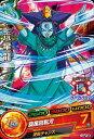 ドラゴンボールヒーローズ HUM4-05 六星龍