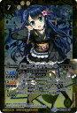 バトルスピリッツ/BSC23-X03 [戦国の女神]ディアナ・フルール X