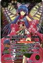 バトルスピリッツ/BSC23-X04 戦国姫 真姫奈 X
