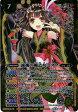 バトルスピリッツ/BSC23-CP03 誠魂の戦乙女ミズノ X