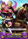 ファイアーエムブレム0/S07-003 ST+ 忠実なる聖騎士 マーカス【R仕様】