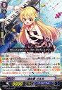 ヴァンガード G-CB03/025 一途な夢 メルル R 祝福の歌姫