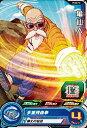 スーパードラゴンボールヒーローズ/PCS2-10 亀仙人
