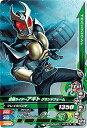ガンバライジング/バッチリカイガン2弾/K2-014 仮面ライダーアギト グランドフォーム N