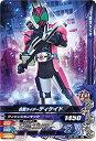 ガンバライジング/バッチリカイガン2弾/K2-027 仮面ライダーディケイド N