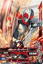 ガンバライジング/バッチリカイガン2弾/K2-045 仮面ライダースーパー1R