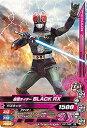 ガンバライジング/バッチリカイガン2弾/K2-046 仮面ライダーBLACK RX N
