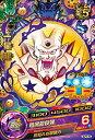 ドラゴンボールヒーローズ/GDPB-45 一星龍