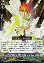 カードファイト!! ヴァンガードG/G-TD03/007 メ...