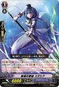 カードファイト!! ヴァンガードG/G-BT02/077 戦場の歌姫 スタシア C