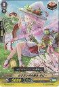 カードファイトヴァンガードG 第4弾「討神魂撃」 G-BT04/079 サクランボの魔女 ポピー C