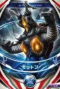ウルトラマン フュージョンファイト/T-039 ゼットン O...