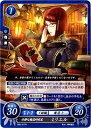 ファイアーエムブレム0/B08-017 N 冷静な魔道研究家 ミリエル