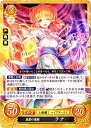 ファイアーエムブレム0/ブースターパック第8弾/B08-062 HN 忠愛の聖姫 ラナ