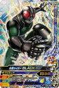 ガンバライジングバッチリカイガン1弾/K1-052 仮面ライダーBLACK RX SR