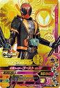 ガンバライジングバッチリカイガン1弾/K1-058 仮面ライダーゴースト オレ魂 CP