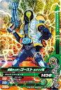 玩具, 興趣, 遊戲 - ガンバライジング バッチリカイガン3弾 K3-009 仮面ライダーゴースト エジソン魂 N