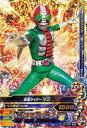 ガンバライジング/バッチリカイガン3弾/K3-051 仮面ライダーV3 SR