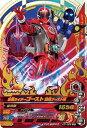 ガンバライジング/バッチリカイガン3弾/K3-056 仮面ライダーゴースト 闘魂ブースト魂 CP
