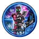 仮面ライダー ブットバソウル/DISC-087 仮面ライダーディケイド R1