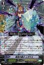 カードファイトヴァンガードG/トライスリーNEXT/G-CHB01/013 厳戒の騎士 レギウス R
