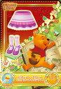マジックキャッスル キラキラシャイニー★スター/MCG1-09 ピグレット・メルヘンミニスカート&パンプス