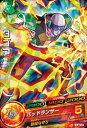 ドラゴンボールヒーローズ/HUM2-05 タゴマ