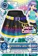 アイカツ! 15 PC-079 メタリックボリュームスカート